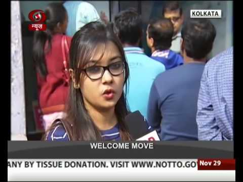 People in Kolkata welcome RBI's move to increase withdrawl limit