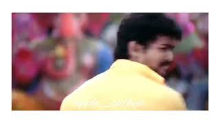 Villu | Villu songs | Villu Video songs | Hey Rama Rama Song | Hey Rama Rama Video song |Vijay songs