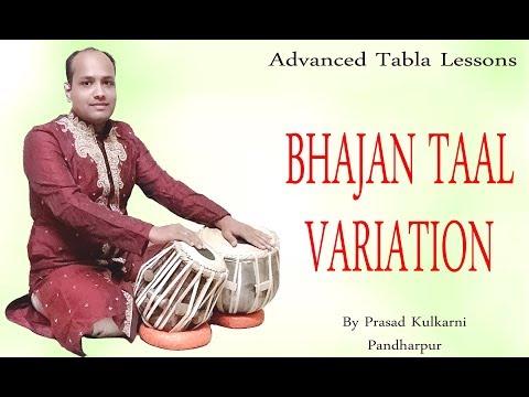 Tabla Lesson#15(simple Bhajan Taal Variations)