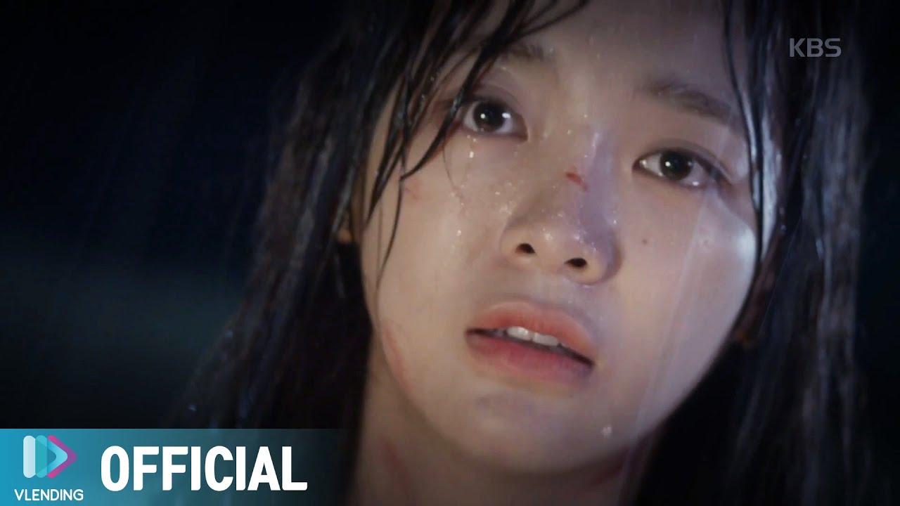 [MV] BUMZU - 불면증 [너의 노래를 들려줘 OST Part.5 (I Wanna Hear Your Song OST Part.5)]