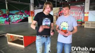 BMX и агрессивный ролики