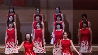 전주여성합창단 (라밤바)
