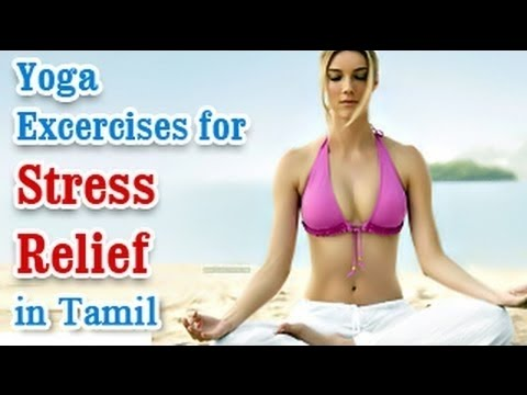 What are some stress relief exercises?