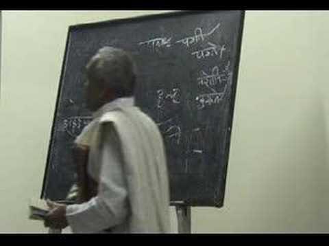 Vyakarana Kakshya (Sanskrit Grammar Classes) LSK-1 13.1