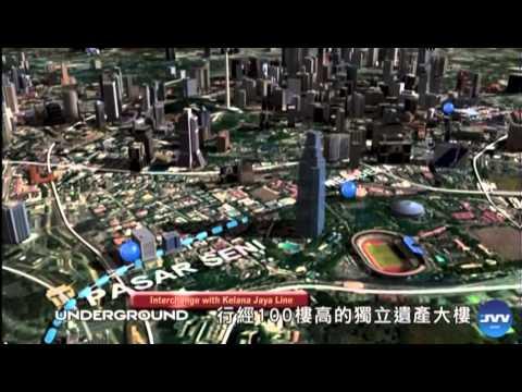 Klang Valley Mass Rapid Transit Project KVMRT Project___]with LOGO