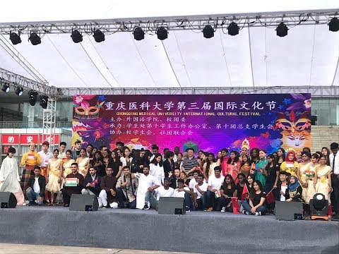International culture festival in Chongqing medical university