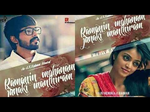 G V Prakash Kumar's next film title and first look poster are here