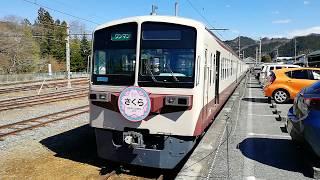 【秩父鉄道】6000系(300系風リバイバルカラー)を観察 「さくら号」ヘッドマーク付き
