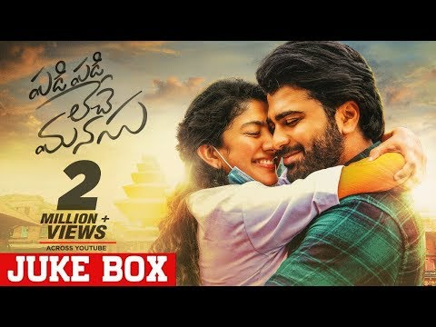 Padi Padi Leche Manasu Full Audio Songs Jukebox |  Sharwanand, Sai Pallavi | Vishal Chandrashekar