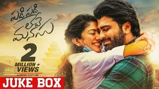 Download lagu Padi Padi Leche Manasu Full Audio Songs Jukebox | Sharwanand, Sai Pallavi | Vishal Chandrashekar