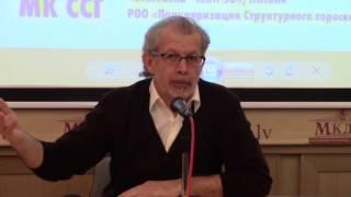 Григорий Кваша. Парад прогнозов на 2017 год. 17 12 2016