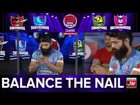 Balance The Nail | Game Show Aisay Chalay Ga League Season 5 | Danish Taimoor Show | TikTok