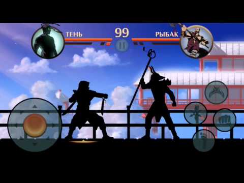 Shadow Fight 2 - Рыбак.