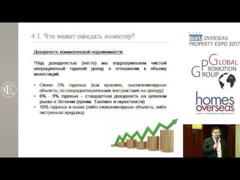 Презентация компании Edge Capital