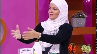 سميرة كيلاني تتحدث عن طريقة التخلص من النمل