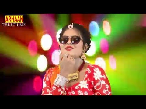 Rajsthani Dj Song 2017 - Chalade Re Dj Wala Babu Gano Shadi Ko - Marwari Dj Full Hd Masti Remix Song