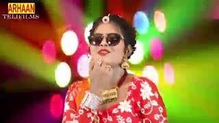 Rajsthani Dj Song 2017 - Chalade Re Dj Wala Babu Gano Shadi Ko - Marwari Dj Full Hd Masti Remix Song