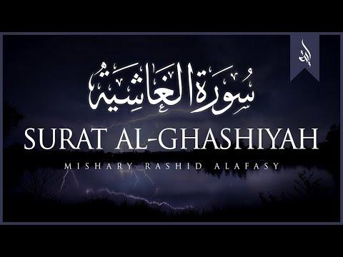 Surat Al-Ghashiyah | Mishary Rashid Alafasy | مشاري بن راشد العفاسي | سورة الغاشية