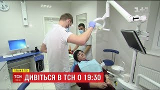 ТСН розповість, чому українці бояться ходити до стоматологів