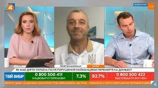 """Железняк і Мазурашу про """"справу вагнерівців"""" та Абромавичуса"""