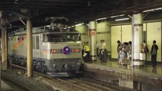 EF510形500番台電気機関車のうち、509号機はE26系客車をイメージした「...