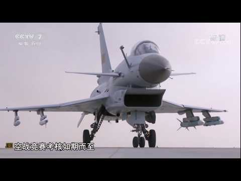 China airforce J-10B confrontational training