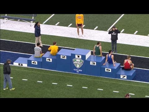 2018 MAC Outdoor Track & Field Championships - Stadium Events Day 1