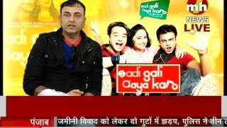 Interview Star Cast of Sadi Gali Aaya Karo Only On MH ONE NEWS CHANNEL