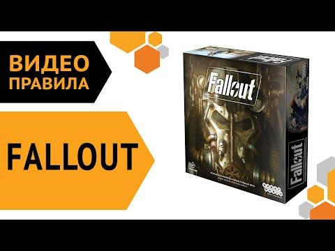 Fallout. Настольная игра — Руководство по выживанию в пустоши ☢️