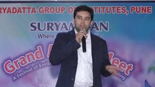 Suryadatta Alumni Meet 2017 - Part 5