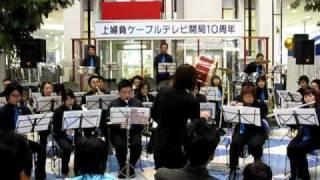 婦中吹奏楽団Fisのファヴォーレでのコンサート.