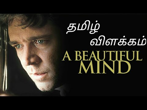 a beautiful mind full movie in tamil dubbed free download