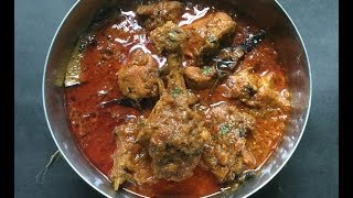 Dhaba Style Chicken Curry | Indian Desi Chicken Curry Recipe