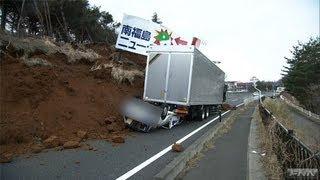 地震発生時 福島市 国道4号線