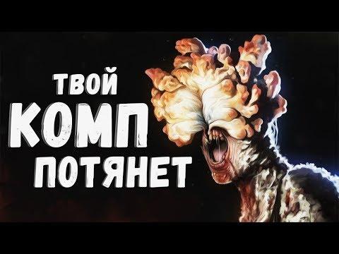 😱КАК ИГРАТЬ В МОЩНЫЕ ИГРЫ НА СЛАБОМ ПК ? (Metro Exodus, Far Cry New Dawn,Resident Evil 2
