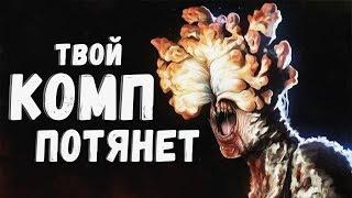 😱КАК ИГРАТЬ В МОЩНЫЕ ИГРЫ НА СЛАБОМ ПК ? Metro Exodus, Far Cry New Dawn,Resident Evil 2