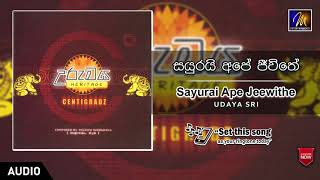 Sayurai Ape Jeewithe | Centigradz | Official Music Audio | MEntertainments Thumbnail