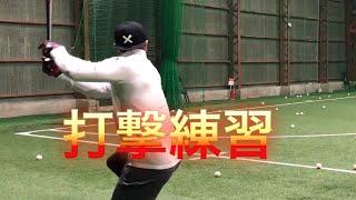 b2ファクトリー3年目の西川遥輝選手!自主トレでのバッティング練習をご...