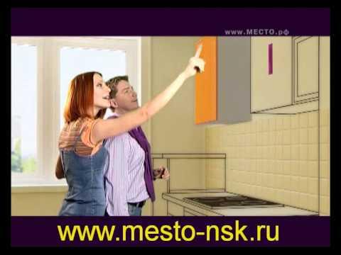 Кунхни на заказ в Новосибирске  Кухонные гарнитуры от производителя Новосибирск
