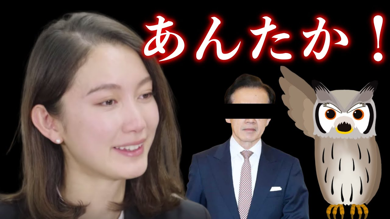 大学 柴田祐介