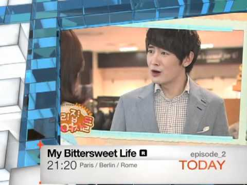 [Today 6/29] My Bittersweet Life - ep.2 [R]