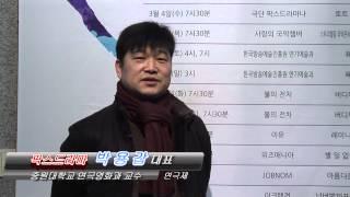 제33회 仁川 항구연극제