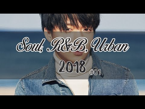 Kpop R&B, Urban, Soul 2018 Mix #01 | Kpop Playlists [재생 목록] 알앤비/어반/Soul 2018 20곡