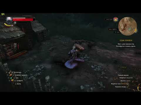фарм денег в Witcher 3
