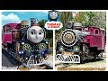 Thomas and Friends the Tank Engine Characters in Real Life