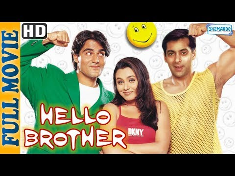 Hello Brother (1999) {HD} - Salman Khan - Rani Mukherjee - Johnny Lever - Superhit Comedy Movie