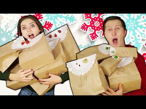ОБМЕН ПОДАРКАМИ! 62 ПОДАРКА! DIY Адвент-календарь 2020! Открываем подарки каждый день! 🐞 Эльфинка