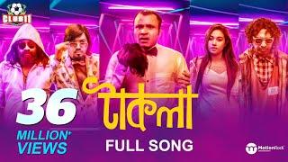 টাকলা-TAKLA-OST-of-Stadium-Bangla-New-Song-2020-Club-11-Entertainment