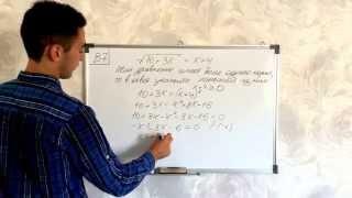 B7 Математика. Иррациональное уравнение(2)