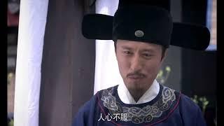 Gambar cover 朱元璋斩掉朱桓后说,我还要杀尽天下贪官